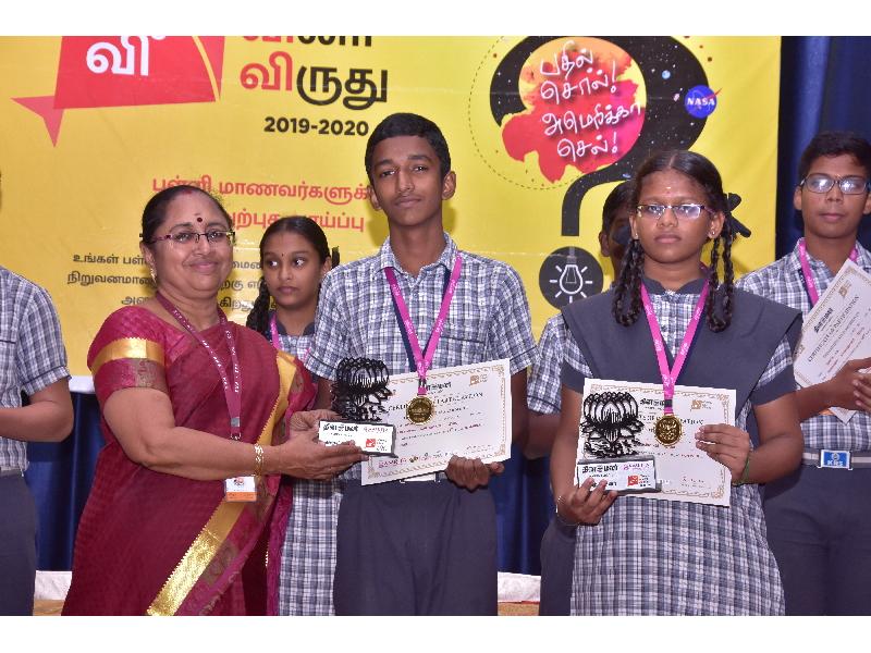 தினமலர் வினாடி வினா விருது 2019-2020